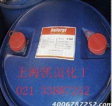 韩国韩华水性丙烯酸乳液树脂SX-1420
