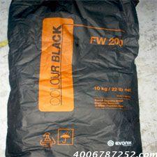 欧励隆(原德固赛)碳黑FW200