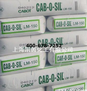 卡博特白碳黑CAB-O-SIL LM-150