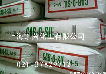 卡博特白碳黑CAB-O-SIL EH-5