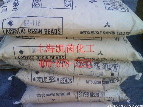 日本三菱热塑性丙烯酸树脂BR-116