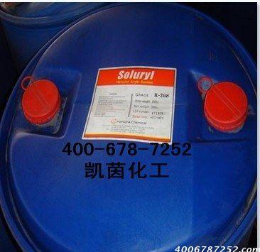 韩国韩华水性丙烯酸乳液树脂RX-20