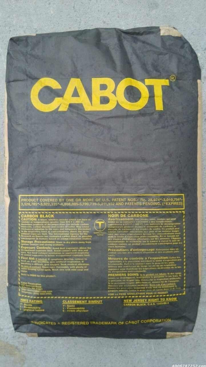 CABOT卡博特碳黑VXC-72