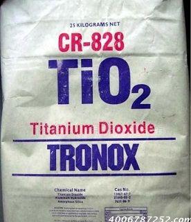 美国特诺(科美基)钛白粉TRONOX CR-828