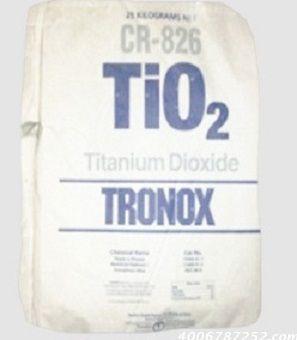 美国特诺(科美基)钛白粉TRONOX CR-826