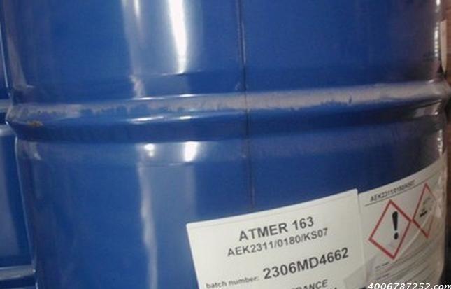 英國禾大抗靜電劑Atmer 163