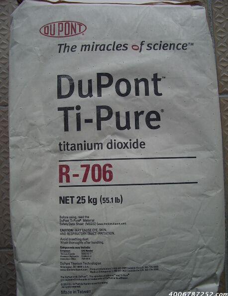 杜邦钛白粉R-706