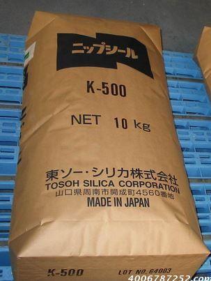 日本东曹消光粉K-500