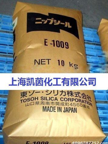 日本东曹消光粉E-1009
