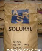 韩国韩华水性丙烯酸固体树脂 Soluryl-160