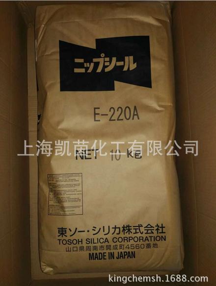 日本东曹消光粉E-220A
