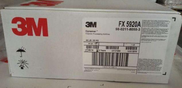 原装正品进口美国3M含氟加工助剂FX-5917 包税包邮当天发货
