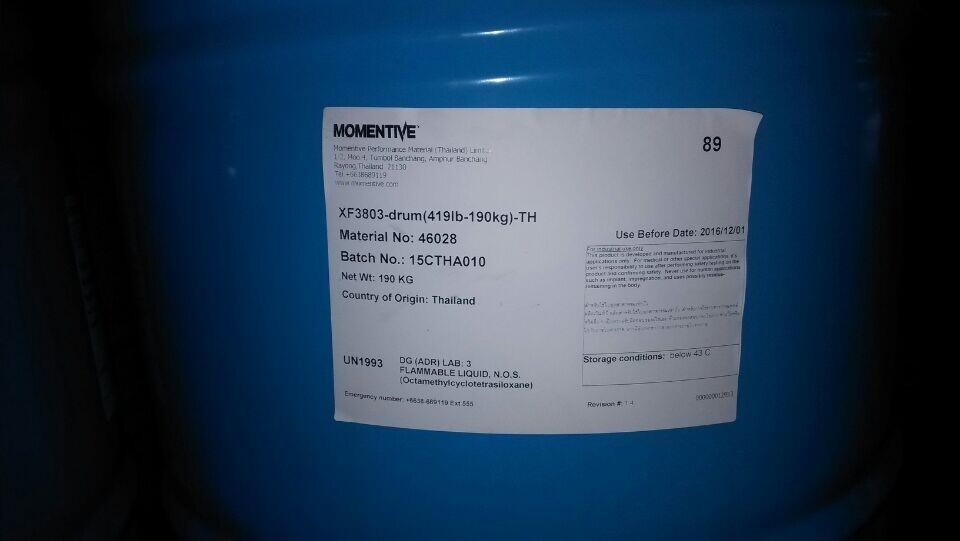 美国迈图Y-19139 硅烷偶联剂