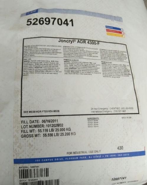 巴斯夫聚氨酯扩链剂 Joncryl  ADR4300  增强熔体粘度
