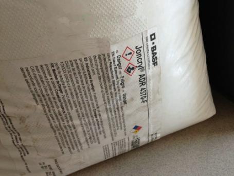 巴斯夫聚氨酯扩链剂 Joncryl  ADR4370F  增强熔体粘度