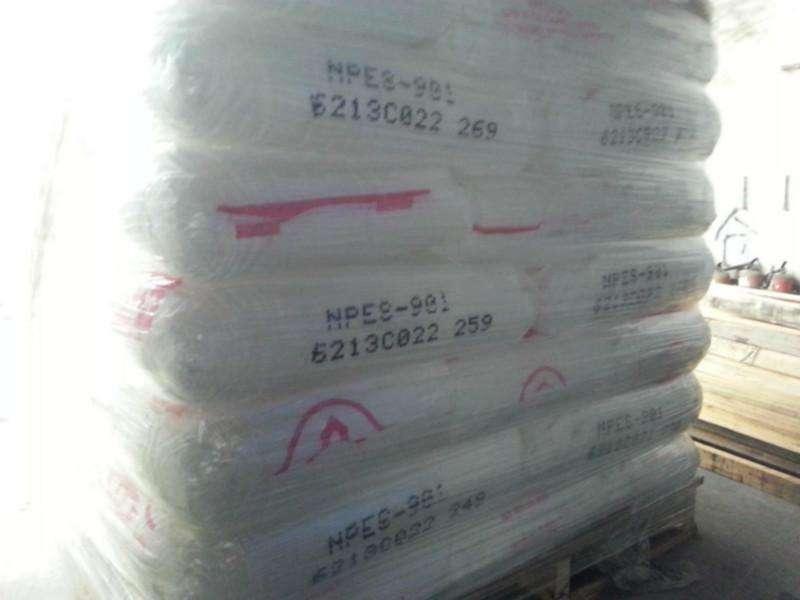 南亚环氧树脂NPES-301 302固体环氧树脂Type1涂料 电绝缘粉末用...