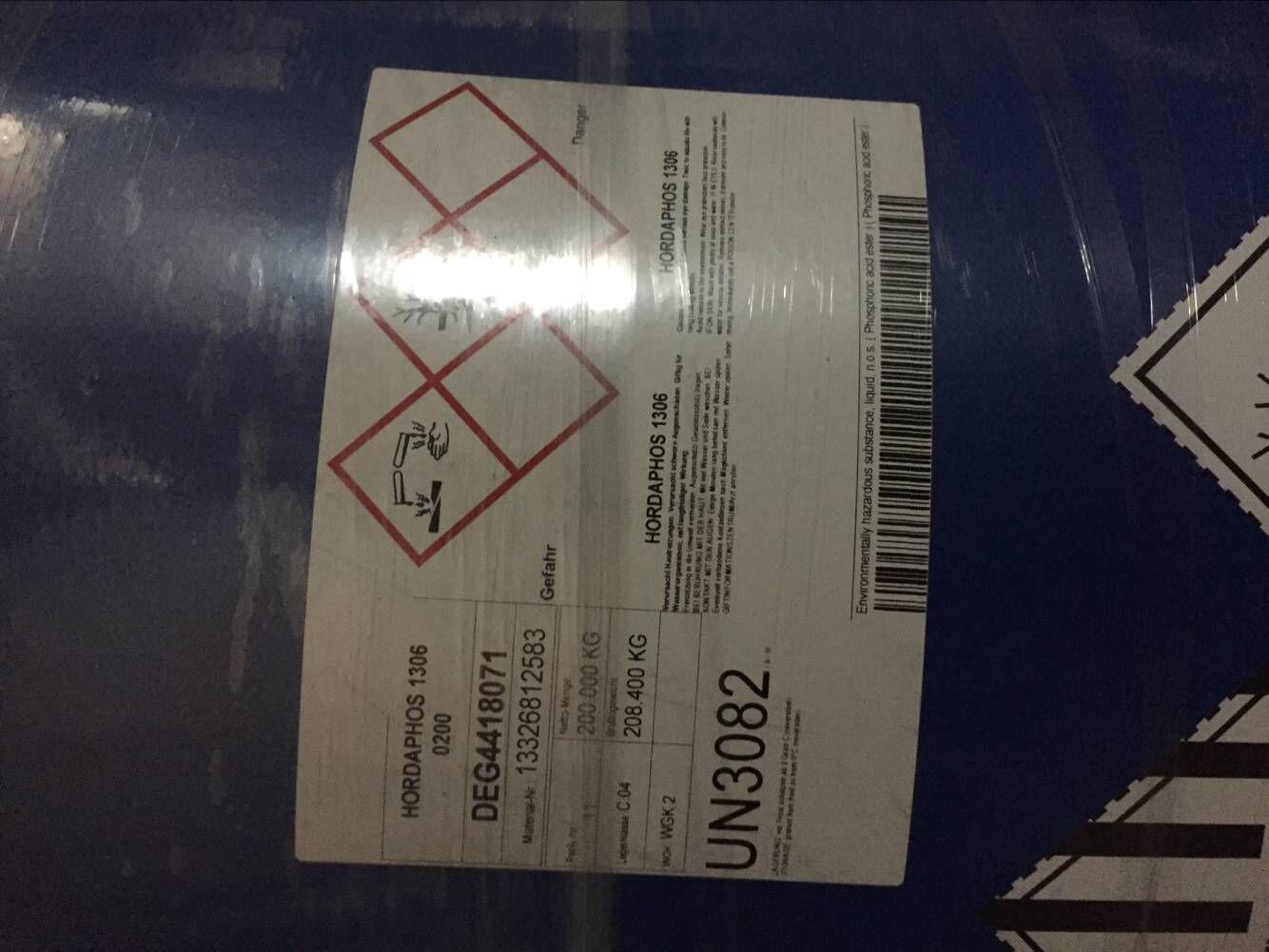 科萊恩 分散劑Dispersogen 3169