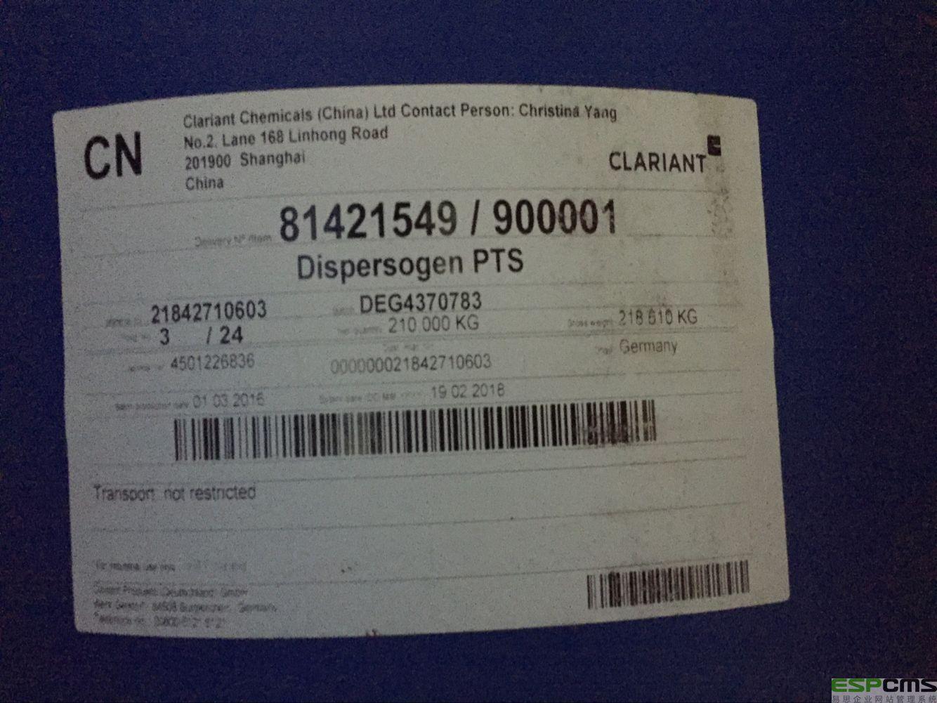 科莱恩 分散剂Dispersogen  PCE