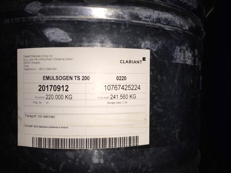 科莱恩颜料色浆用有机颜料碳黑分散剂Genapol T250 P