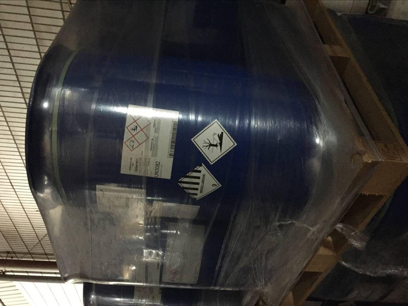 科莱恩颜料色浆用有机颜料碳黑分散剂Genapol X 1005