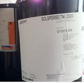 路博润超分散剂 分散剂20000