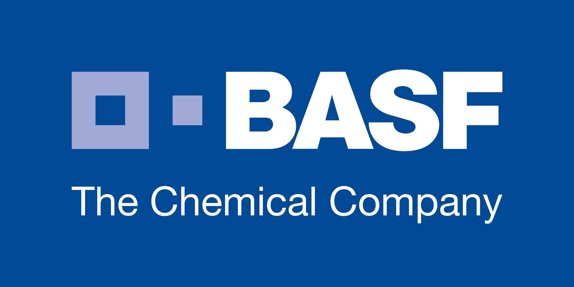 用于PVC的高粘度聚合物食品接触增塑剂巴斯夫Palamoll ® 638