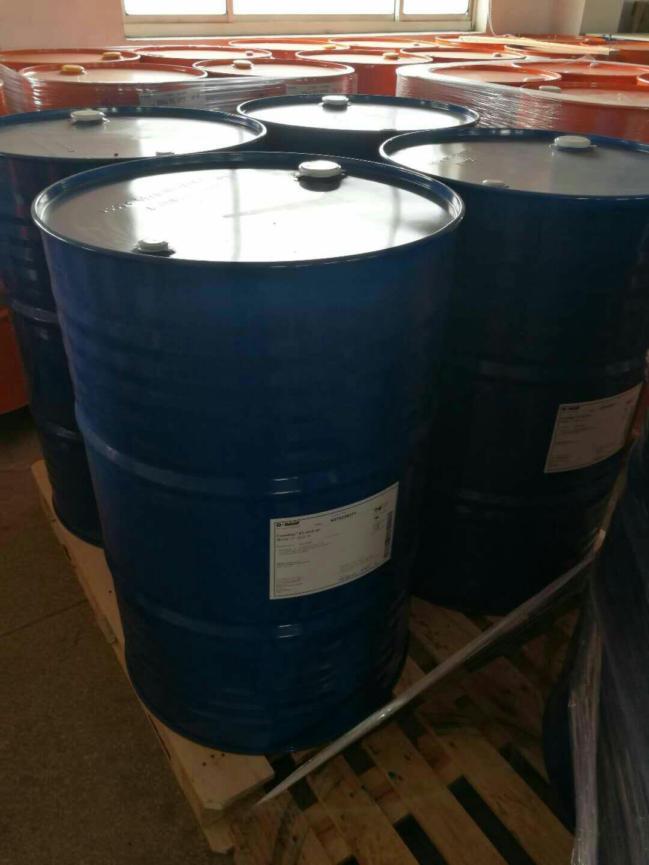 BASF德国巴斯夫成膜助剂Loxanol CA5308