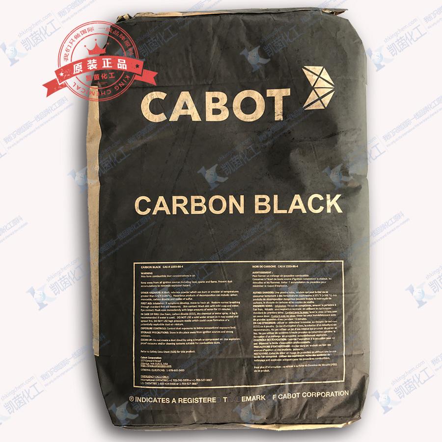 卡博特補強炭黑VULCAN 9