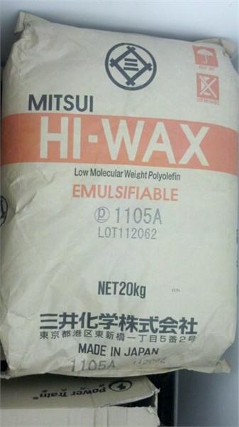 日本三井原裝進口蠟粉HI-WAX 405MP聚乙烯蠟粉 塑料脫模劑