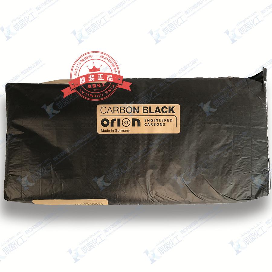 欧励隆(原德固赛)碳黑COLOUR BLACK FW171