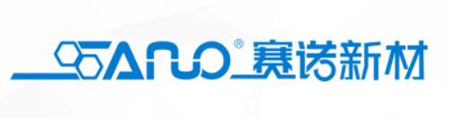 青岛赛诺品牌logo