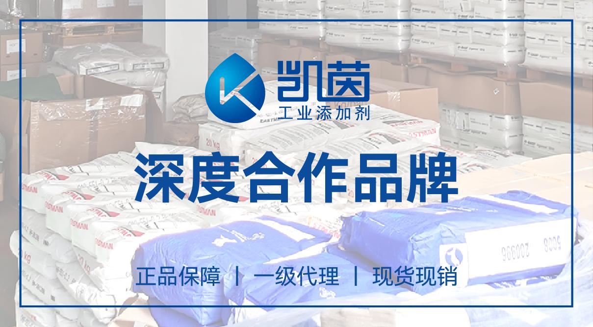 欧励隆(原德固赛)品牌logo